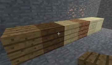 Snapshot Minecraft 1.2.4