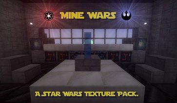 logotipo del paquete de texturas mine wars 1.2.5