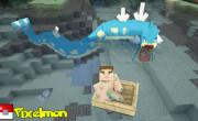 Pixelmon Mod para Minecraft 1.7.2 y 1.7.10
