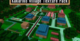 Kakariko Village Texture Pack para Minecraft
