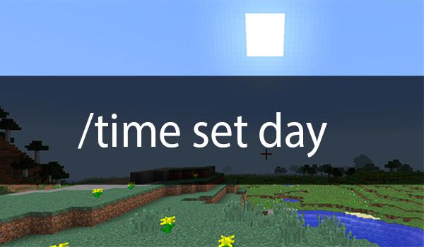 Cómo hacer de día en Minecraft