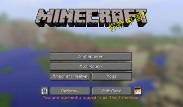 In-Game Account Switcher Mod para Minecraft 1.12