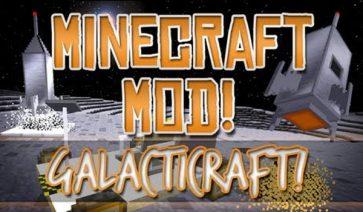 GalactiCraft Mod para Minecraft 1.12.2