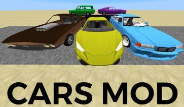 Cars Mod para Minecraft 1.12, 1.12.1 y 1.12.2