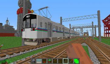 Real Train 1.12.2