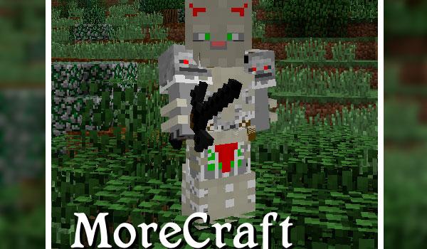 MoreCraft 1.12.2