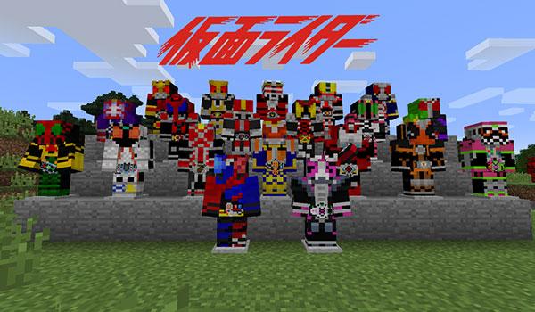 Kamen Rider Craft 1.12.2