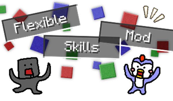 Flexible Skills 1.15.2