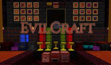 EvilCraft 1.16.4