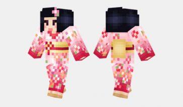 Kokeshi Doll Skin