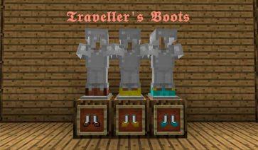 Traveller's Boots 1.17.1